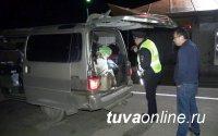 ГИБДД Тувы уделяет особое внимание обеспечению безопасности пассажирских перевозок