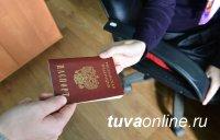 Оперативниками полиции Кызыла задержаны женщины, оформившие и получившие кредит на чужое имя