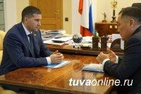 Минприроды России поддержит Туву в переходе на новую систему обращения с отходами
