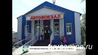Ежедневный автобусный рейс Кызыл-Ак-Довурак отправляется в 13 часов