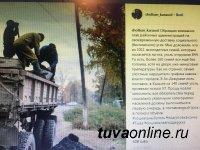 Шолбан Кара-оол вошел в топ‑20 рейтинга цитируемости губернаторов‑блогеров в сентябре