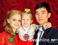 """В Кызыле 3 ноября пройдет конкурс """"Интернациональная семья, сплетение традиций"""""""