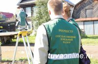Управление Росреестра по Туве: за нарушение земельного законодательства предусмотрены крупные штрафы