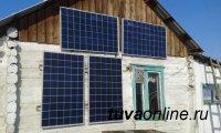 Молодой ученый ТИКОПР установил 25 солнечных станций в сельских домах и на чабанских стоянках Тувы