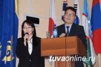 В Тувинском государственном университете  состоялся  Форум иностранных студентов Тувы