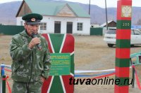 В Сут-Хольском кожууне Тувы установлена Стела в честь 100-летия пограничных войск