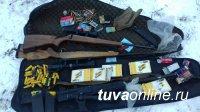 Тува: На автодороге Севи-Хут задержана партия запрещенной к отлову рыбы