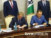 Главы Алтайского края и Республики Тыва подписали «дорожную карту»