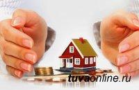 Кадастровая палата Тувы советует, как защитить недвижимость от мошенников