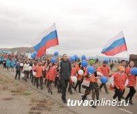 Ветераны комсомола и молодежь Тувы отметят 100-летие со дня образования главной молодежной организации страны