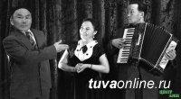 1 ноября, в День тувинского языка, в Туве состоится уникальный концерт памяти легендарной актрисы, певицы, поэтессы Кара-Кыс Мунзук