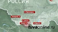 Землетрясение магнитудой 3,9 произошло в Туве