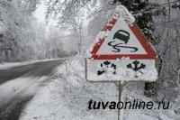 В Кызыле сегодня выпал снег