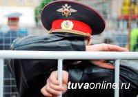 В Туве офицера полиции осудили за рукоприкладство в отношении подчиненного