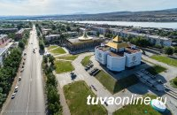 ДЕНЬ ГОРОДОВ: В пяти городах Тувы проживает 48% населения республики