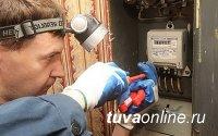 В Туве прокуратура добилась учета электроэнергии в многоквартирных домах