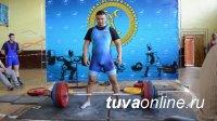 В Кызыле пройдет Первенство по пауэрлифтингу