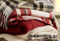 В Туве  стартовала благотворительная акция «Поделись теплом»