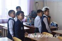 День тувинского языка. О языке обучения в начальной школе