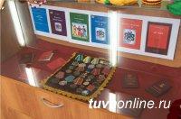 Кызылскому педагогическому институту ТувГУ  присвоено имя Народного писателя Тувы Александра Даржая