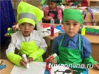 В Туве подвели итоги республиканского конкурса «Безопасная дорога детства»