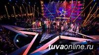 Ай-Кыс Кыргыс заняла второе место в телевизионном детском конкурсе «Юная звезда»