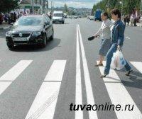 В Кызыле решено ограничить скорость автомобилей перед переходами