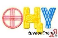 Тувинские хоомейжи и ученые открыли сайт по тувинскому фольклору tuvanfolk.com