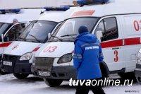 Станция скорой помощи Тувы отметила 60-летний юбилей