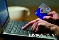 Мошенники через социальную сеть «ВКонтакте» похитили денежные средства, принадлежащие жительнице Ак-Довурака