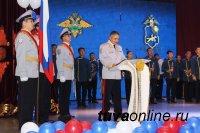 В МВД по Республике Тыва состоялось торжественное мероприятие, посвященное Дню сотрудника органов внутренних дел