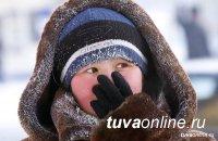 В Туве резкое похолодание до - 28