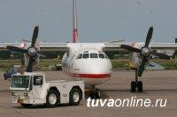 Сегодня начинают выполняться авиарейсы из Иркутска в Кызыл