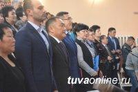 Тувинские партийцы подвели итоги работы за 2018 год на XXXII Конференции