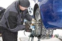 Водителей Тувы призывают сменить летние шины на зимние