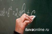 Рособрнадзор: Половина учителей не справились с работой по математике