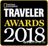 Журнал National Geographic Traveler включил Туву в тройку российских регионов, наиболее востребованных в этническом туризме