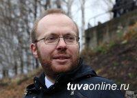 Сын писателя Александра Солженицына возглавит СГК (Кызылская ТЭЦ является структурным подразделением)
