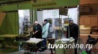 Тувинская компания «Вавиол» (бренд «Травы Тувы») принимает участие в Агропромышленном форуме Сибири