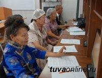 Тува: Социальная школа с курсами английского и компьютерной грамотности для пенсионеров отмечает 5 лет
