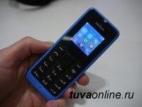 На посту «Шивилиг» инспекторы ДПС выявили телефон, находящийся в розыске