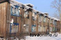 Жители аварийного жилья освобождены от госпошлины по отчуждению недвижимого имущества