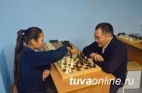 В Кызыле открыт шахматный клуб «Гамбит»