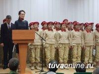 В Туве в рядах юнармии более 1000 школьников