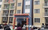 В Кызыле сданы в эксплуатацию два многоквартирных дома, в которые из аварийного жилья переедут 306 человек