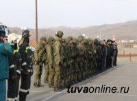 В Туве проведено антитеррористическое командно-штабное учение
