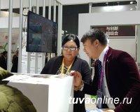 Тувинский государственный университет представлен на Международной выставке ЭКСПО в Китае