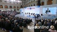 Делегация Тувы участвует в XII международном форуме «Транспорт России»