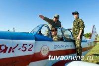 В Шагонаре (Тува) может появиться авиационно-спортивный клуб ДОСААФ