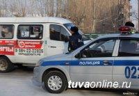 Кызыл: Задержан подозреваемый в двух кражах в общественном транспорте